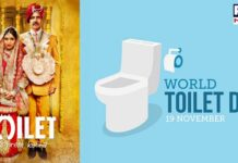 World Toilet Day 2019: Toilet Ek Prem Katha is the best example