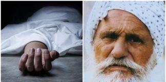 Tarn Taran Village Wan Tara Singh water Case Elder man Murder