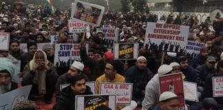 Chandigarh: Muslim organisations stage protest against Citizenship Amendment Act [VIDEO]