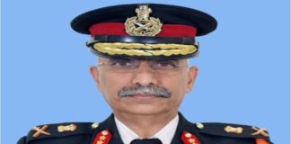 Next Army Chief