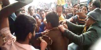 Policeman Beaten 1
