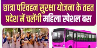 Woman Special Buses (1)