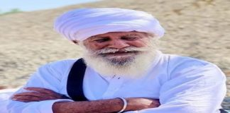 Baba Harbhajan Singh Ji Bhalwan