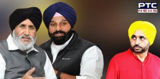 Bhagwant Fight Case