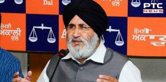 Shiromani Akali Dal | CM Captain Amarinder Singh | Punjab Farming Produce and Trade Ordinance