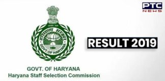 HSSC Clerk result 2019 released, Here's how to check