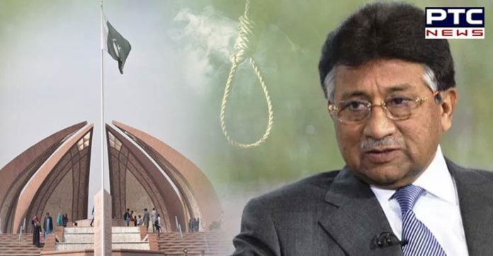 Pervez Musharraf body Islamabad central square hang for 3 days : Pak court