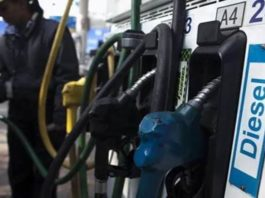 Petrol and Diesel Fuel Price Hike Today For 12th Day | Delhi India