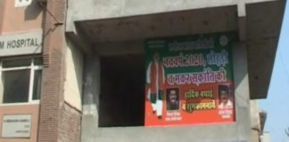building inspector suspended on irregularities in building case in ambala of Haryana