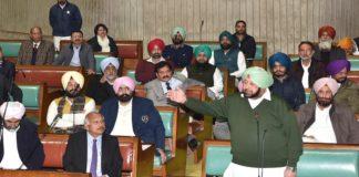 Punjab Assembly , 126th Constitutional Amendment , Punjab Latest News