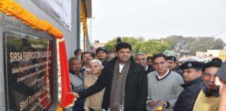 Deputy CM Dushyant Chautala inaugurated Common Facility Center