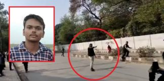 Man opens fire near Jamia Millia Islamia , One student injured , Delhi News