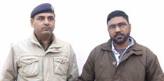 Fake Doctor caught in Rohtak PGI