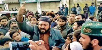 India condemns attack by mob on Nankana Sahib Gurdwara in Pakistan