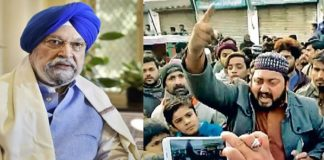 Hardeep Singh Puri condemns attack on Nankana Sahib Gurudwara in Pakistan