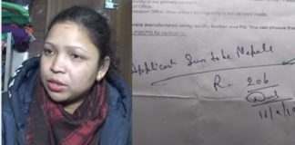 Chandigarh: Sisters refused passports as they look like Nepalese