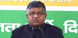 Law Minister Ravi Shankar Prasad On Congress and AAP