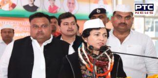 Congress Haryana President Kumari Selja Attacks on BJP
