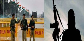 Terrorist Were Planning to attack in Chandigarh and Punjab on Republic Day