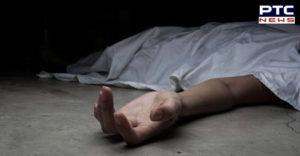 Amritsar : young man Murder After burn Deathbody