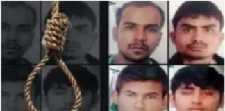 Execution of Nirbhaya case convicts will not take place on January 22