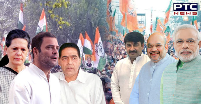 Delhi Assembly Elections 2020 , BJP and Congress , Star Campaigners