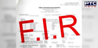 Behbal Kalan Firing Case Main Witness Wife Complaint 3 Person FIR Register