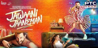 Jawaani Jaaneman Trailer Saif Ali Khan is back in a quirky lead in comedy drama