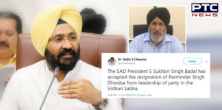 Parminder Dhindsa Resigns | Sukhbir Singh Badal Accepts his Resignation