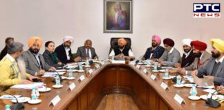 Punjab Finance Department releases funds for Power subsidy, Retiral benefits
