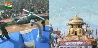 A glimpse of India's cultural unity and strength seen on Rajpath on Republic Day