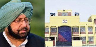 Amritsar Jailbreak incident , Captain Amarinder Singh , Punjab Latest News