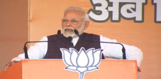 Delhi election's outcome will have bearing on the country's overall development says PM Modi
