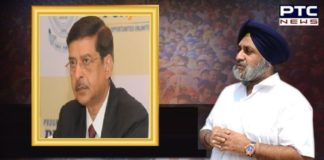 Sukhbir Singh Badal condoles Rakesh Singh Death , Punjab Latest News