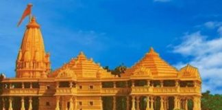 PM Modi announced constitution of Shri Ram Janambhoomi Tirath Kshetra