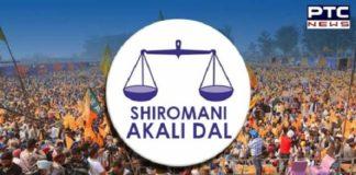Shiromani Akali Dal | Captain Amarinder Singh on Punjab MSP | Sonia Gandhi
