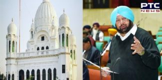 Punjab Budget Session 2020 , Assembly Resolution Kartarpur Sahib Corridor