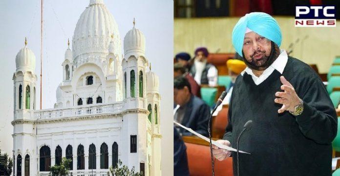 Punjab Budget Session 2020 , Assembly Resolution Kartarpur Sahib Corridor