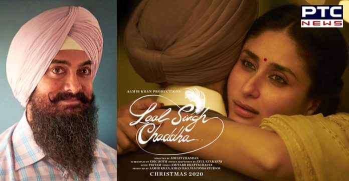 Aamir Khan reveals Kareena Kapoor look Laal Singh Chaddha , Valentine Day