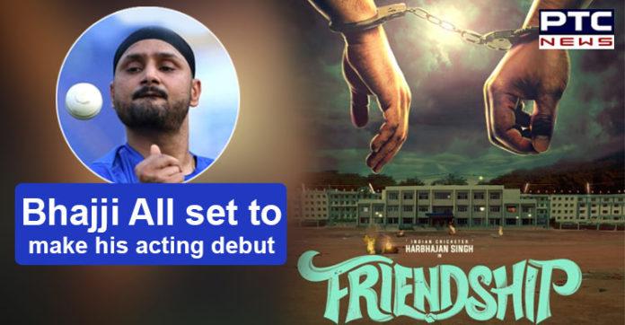Former cricketer Harbhajan Singh movie , Debut south movie Friendship