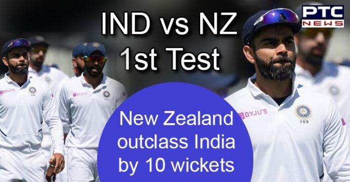 IND vs NZ 1st Test Wellington , ICC World Test Championship , Kane Williamson