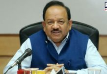 Coronavirus in India , Dr Harsh Vardhan , ITBP Medical Facility in Delhi