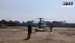 Haryana The groom came to pick up the bride helicopter In Palwal
