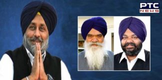 Rattan Singh Ajnala And Former MLA Amarpal Singh Bony can join the Again Shiromani Akali Dal