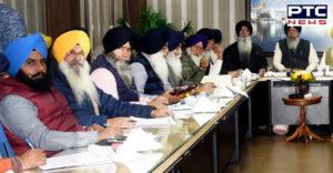 Shiromani Gurdwara Parbandhak Committee Internal Committee Meeting