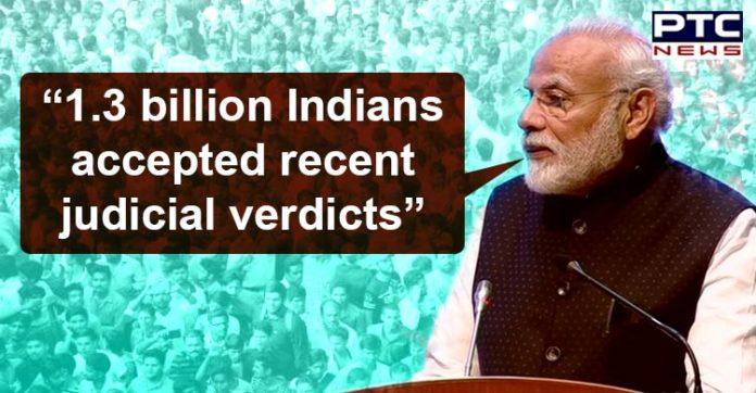 PM Narendra Modi at International Judicial Conference in Delhi