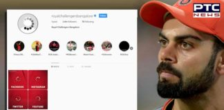 Virat Kohli , RCB posts social media , IPL 2020 news , Royal Challengers