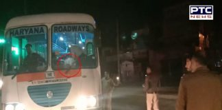 Haryana News | Car rider pelted stones at Haryana Roadways bus