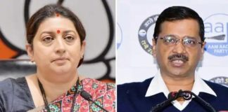 Delhi Assembly Election 2020: Smriti Irani termed Kejriwal as Anti Woman