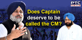SAD Amritsar Rally , Sukhbir Badal Slams Captain Amarinder , Punjab News